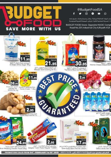KSA, Saudi Arabia, Saudi - Riyadh Budget Food offers in D4D Online. Best Price Guaranteed. Now you can get your daily products from your favorite brands during the 'Best Price Guaranteed ' at Budget Food Store! This offer is only valid Till 10th February 2021.. Till 10th February