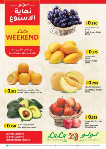 Oman - Salalah Lulu Hypermarket  offers in D4D Online. Weekend Offer. . Till 24th April