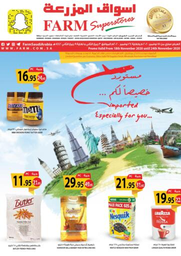 KSA, Saudi Arabia, Saudi - Al Khobar Farm Superstores offers in D4D Online. Imported especially for you. Get your favorite groceries and other products During '42 Years Of Celebration' Deals at Farm Markets. Offer Valid Until 24th November 2020. Enjoy Shopping!!. Till 24th November