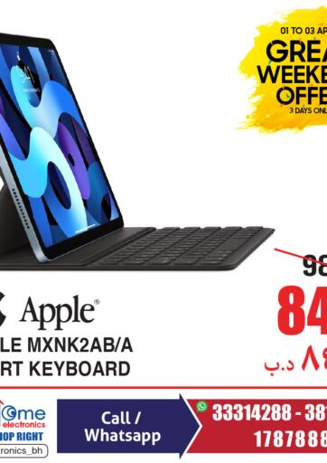 Bahrain Home Electronics offers in D4D Online. Great Weekend Offer. You'd Be Crazy To Miss Great Weekend Offer from Home Electronics. Offers on Mobiles, Home Appliances and many more are valid Till 03rd April. Hurry Now!! Enjoy Shopping!!! . Till 03rd April