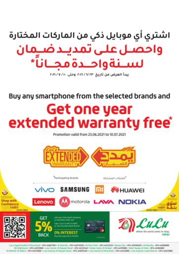 Qatar - Al-Shahaniya LuLu Hypermarket offers in D4D Online. Get One Year Extended Warranty Free. Get your favorites On Get One Year Extended Warranty Free Offers from the Lulu Hypermarket . Take advantage of this offer .Offers Are Valid Till 10th July. Happy Shopping!. Till 10th July