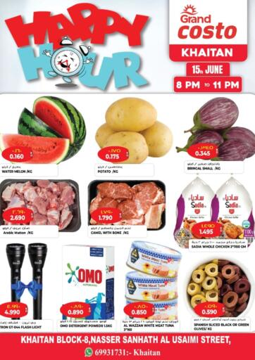 Kuwait Grand Costo offers in D4D Online. Happy Hour. . Only On 15th June