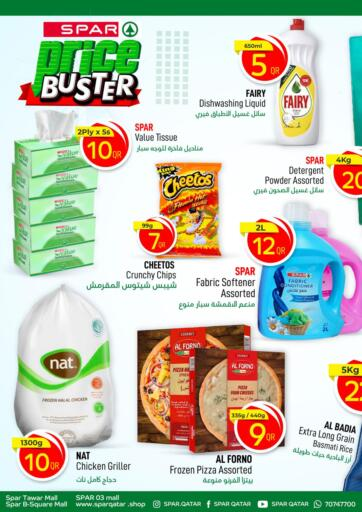 Qatar - Al Khor SPAR offers in D4D Online. SPAR PRICE BUSTER DEALS!. SPAR PRICE BUSTER DEALS! Offers Are Available At SPAR. Get Your Favourite Products at Exclusive Prices. Offers  Are Valid Till 11th August.  .. Grab It Now Enjoy Shopping!!!. Till 11th August