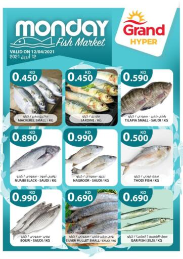 Kuwait Grand Hyper offers in D4D Online. Monday Fish Market. . Only On 12th April