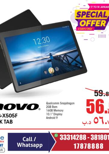 Bahrain Home Electronics offers in D4D Online. Special Offer. . Till 18th January