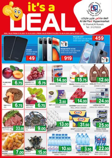 Qatar - Al Khor Al Ula Max Hypermarket offers in D4D Online. It's A Deal. . Till 8th October