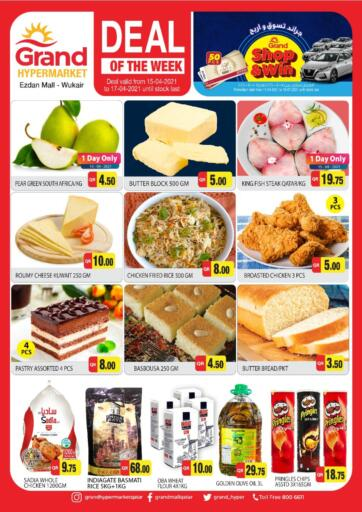 Qatar - Al Wakra Grand Hypermarket offers in D4D Online. Deal Of The Week. . Till 17th April