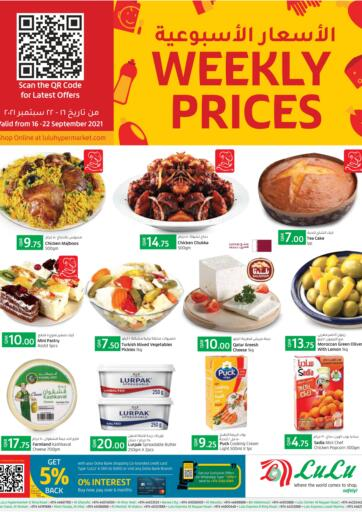 Qatar - Al Khor LuLu Hypermarket offers in D4D Online. Weekly Prices. Get your favorites On Weekly Prices Offers from the Lulu Hypermarket . Take advantage of this offer .Offers Are Valid Till 22nd September .Happy Shopping!. Till 22nd September