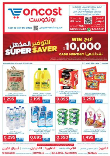 Kuwait Oncost offers in D4D Online. Super Saver. Exciting Offers Waiting For You At Oncost. Visit Their Nearest Store And Get Everything At Exciting Prices. Valid Till 5th July 2021.  Enjoy Shopping!!!. Till 5th July