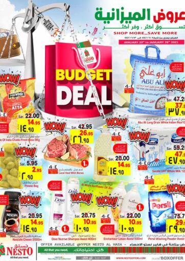 KSA, Saudi Arabia, Saudi - Al Hasa Nesto offers in D4D Online. Budget Deal. . Till 26th January