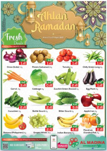 UAE - Abu Dhabi Al Madina Hypermarket offers in D4D Online. Ahlan Ramadan. . Till 03rd April