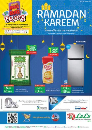 Bahrain LuLu Hypermarket offers in D4D Online. Ramadan Offers. . Till 5th May