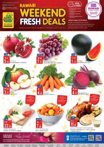 Qatar - Al Rayyan Rawabi Hypermarkets offers in D4D Online. Weekend Fresh Deals. . Till 15th October