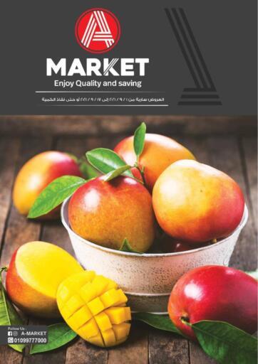 Egypt - Cairo A Market offers in D4D Online. Enjoy Quality And Saving. . Till 17th September