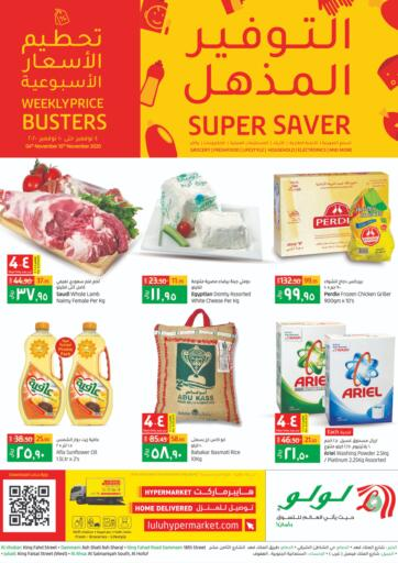 KSA, Saudi Arabia, Saudi - Al Khobar LULU Hypermarket  offers in D4D Online. Super Saver. Rush To Lulu Hypermarket And Get Your Products at Best Prices During 'Super Saver' Deals. Offer Valid Till 10th November 2020. Enjoy Shopping!. Till 10th November