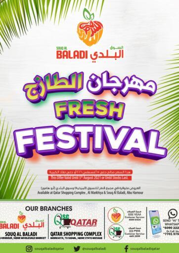 Qatar - Doha Al Baladi Group offers in D4D Online. Fresh Festival. . Till 05th August
