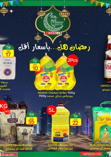 Qatar - Al Khor SPAR offers in D4D Online. Ramadan Kareem. Ramadan Kareem Offers Are Available At SPAR. Get Your Favourite Products at Exclusive Prices. Offers  Are Valid  Until Stock Last  .. Grab It Now! Enjoy Shopping!!!. Until Stock Last