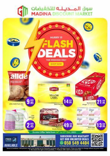 UAE - Abu Dhabi Azhar Al Madina Hypermarket offers in D4D Online. Mussafah - Abudhabi. . Till 17th October