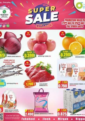 Kuwait Olive Hyper Market offers in D4D Online. Super Sale. . Till 25th july