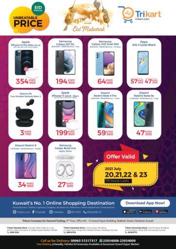 Kuwait Trikart offers in D4D Online. Eid Special - Unbeatable Price. . Till 23rd July