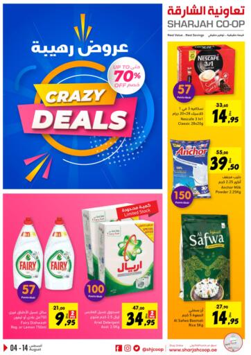 UAE - Sharjah / Ajman Sharjah Co-Op Society offers in D4D Online. Crazy Deals up to 70%. Crazy Deals up to 70% At Sharjah Co-op Society, Get Exciting Offers Availed On Varieties Of Products Till 14th August 2021.  Enjoy Shopping!!!. Till 14th August
