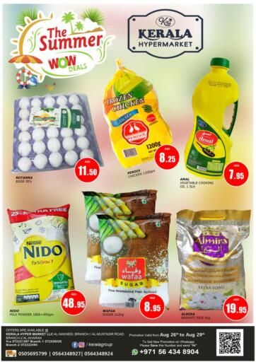 UAE - Ras al Khaimah Kerala Hypermarket offers in D4D Online. The Summer Wow Deals. The Summer Wow Deals Offer Available At Kerala Hypermarket,Shop Now At Exclusive Offer.Valid Till 29th August 2021.  Enjoy Shopping!!!. Till 29th August