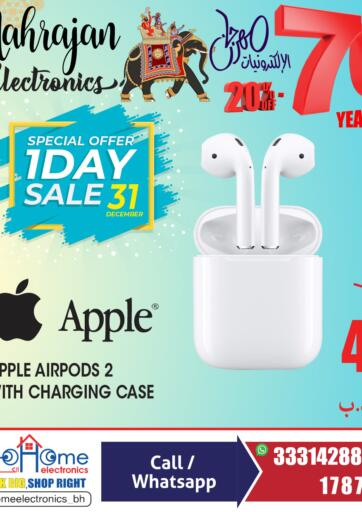 Bahrain Home Electronics offers in D4D Online. One Day Sale. . Only On 31st December
