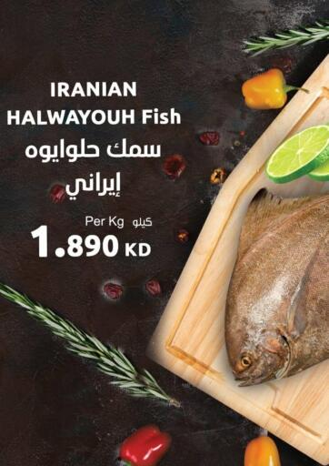 Kuwait Sultan Center offers in D4D Online. Seafood Festival. . Only On 25th February