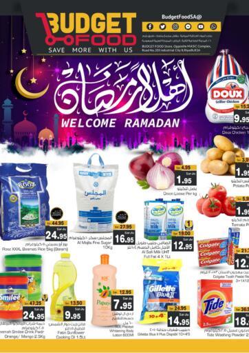 KSA, Saudi Arabia, Saudi - Riyadh Budget Food offers in D4D Online. Welcome Ramadan. . Till 07th April