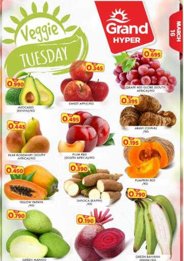 Kuwait Grand Hyper offers in D4D Online. Veggie Tuesday. . Only On 16th March