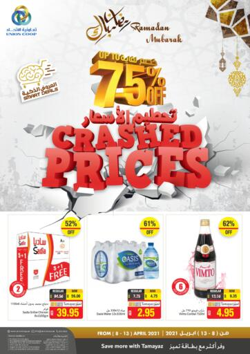 UAE - Dubai Union Coop offers in D4D Online. Up to 75% OFF Crashed Prices.