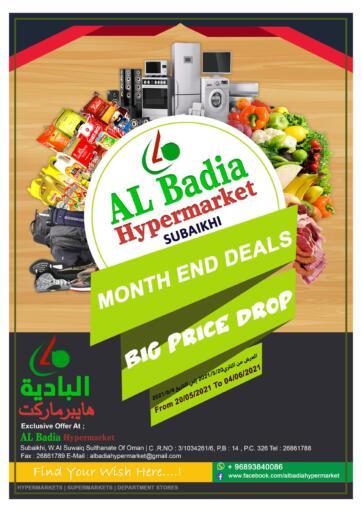 Oman - Sohar AL Badia Hypermarket offers in D4D Online. Month End Deals. . Till 4th June