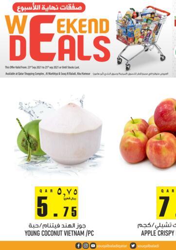 Qatar - Doha Al Baladi Group offers in D4D Online. Weekend Deals. . Till 25th September