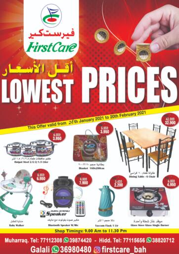 Bahrain First Care offers in D4D Online. Lowest Prices. Lowest Prices At First Care Market! Mega Sale on gifts, toys and home needs. Hurry up now and Get it at the best price. offers are valid Till 20th February 2021. Enjoy Shopping!!!. Till 20th February