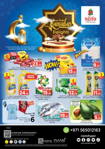 UAE - Dubai Nesto Hypermarket offers in D4D Online. Hor Al Anz, Dubai. . Till 17th April
