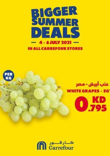 Kuwait Carrefour offers in D4D Online. Bigger Summer Deals. . Till 6th July