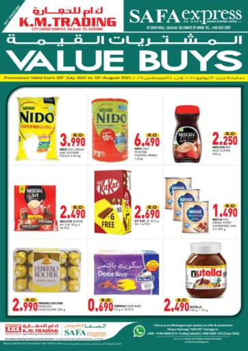 Oman - Salalah KM Trading  offers in D4D Online. Value Buys. . Till 10th August