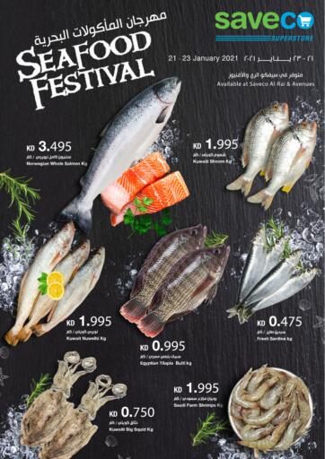 Kuwait Saveco offers in D4D Online. Seafood Festival. . Till 23rd January