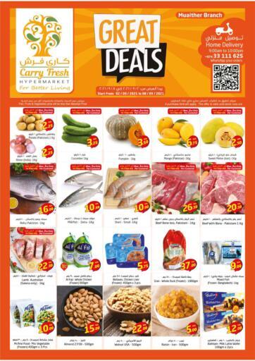 Qatar - Al-Shahaniya Carry Fresh Hypermarket offers in D4D Online. Great Deals. . Till 8th September