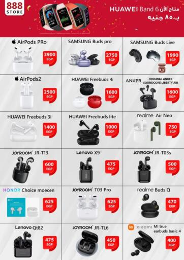 Egypt - Cairo 888 Mobile Store offers in D4D Online. Special Offer. . Until Stock Last