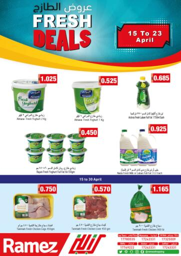 Bahrain Ramez offers in D4D Online. Fresh Deals. Here comes Ramez with Fresh Deals! Shop your favorite products at reduced prices. This offer is valid Till 23rd April. Happy Shopping!!. Till 23rd April