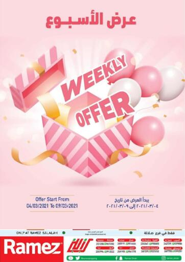 Oman - Salalah Ramez  offers in D4D Online. Weekly Offer. . Till 9th March