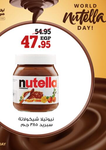 Egypt - Cairo Awlad Ragab offers in D4D Online. World Nutella Day. . Till 6th February