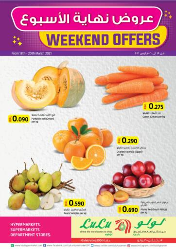 Oman - Salalah Lulu Hypermarket  offers in D4D Online. Weekend Offers. Weekend Offers Is Available At Lulu Hypermarket. Get Amazing Offers for Fruits, Vegtables  And Seleted Items.  Offers Are Valid Till 20th March 2021.  Have A Great Shopping!!. Till 20th March