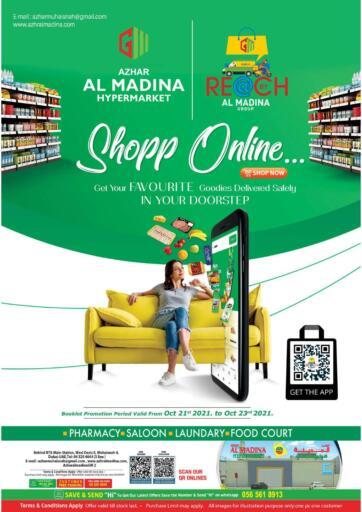 UAE - Dubai Azhar Al Madina Hypermarket offers in D4D Online. Muhaisna, Dubai. . Till 23rd October