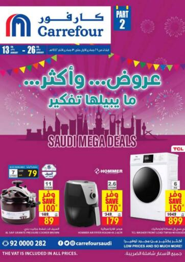 KSA, Saudi Arabia, Saudi - Al Khobar Carrefour offers in D4D Online. Saudi Mega Deals. Take advantage of the Saudi Mega Deals and buy your favorite products and fresh fruits, Meat, Groceries, and More at the best prices from  Carrefour_Saudi Arabia! This offer is valid Until 26th January 2021. Enjoy Shopping!. Till 26th January