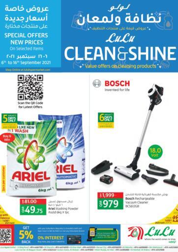 Qatar - Al Khor LuLu Hypermarket offers in D4D Online. Clean & Shine. . Till 16th September