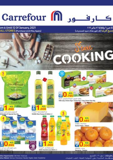 Kuwait Carrefour offers in D4D Online. Start Cooking. . Till 12th January