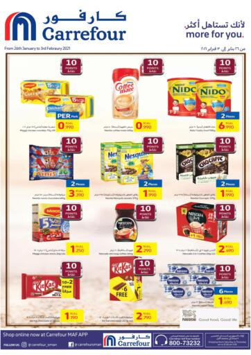 Oman - Salalah Carrefour offers in D4D Online. Special Offer. . Till 3rd February