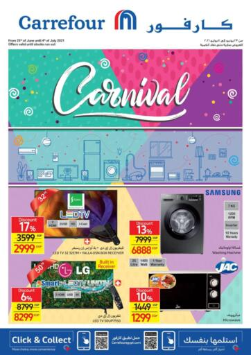 Egypt - Cairo Carrefour  offers in D4D Online. Carnival. Carnival Offer Available At Carrefour. Offer Valid Till 4th July. Enjoy shopping!. Till 04th July